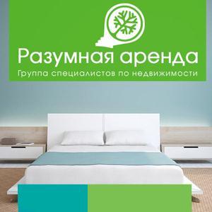 Аренда квартир и офисов Апатитов