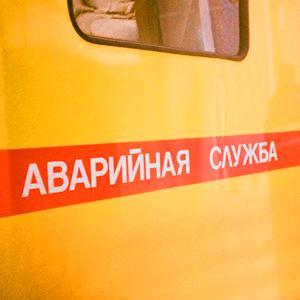 Аварийные службы Апатитов