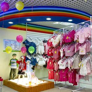 Детские магазины Апатитов