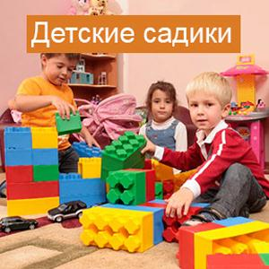 Детские сады Апатитов