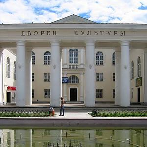 Дворцы и дома культуры Апатитов