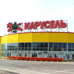 Гипермаркеты Апатитов