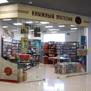 Книжные магазины Апатитов