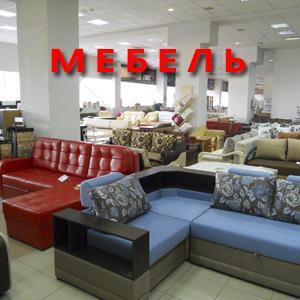 Магазины мебели Апатитов