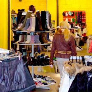 Магазины одежды и обуви Апатитов