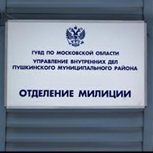 Отделения полиции Апатитов