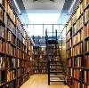 Библиотеки в Апатитах