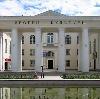 Дворцы и дома культуры в Апатитах