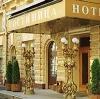 Гостиницы в Апатитах