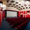 Кинотеатры в Апатитах