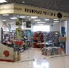 Книжные магазины в Апатитах