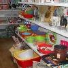 Магазины хозтоваров в Апатитах