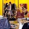 Магазины одежды и обуви в Апатитах