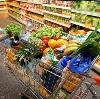 Магазины продуктов в Апатитах