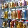 Парфюмерные магазины в Апатитах