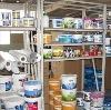 Строительные магазины в Апатитах