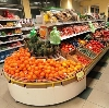 Супермаркеты в Апатитах