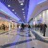 Торговые центры в Апатитах