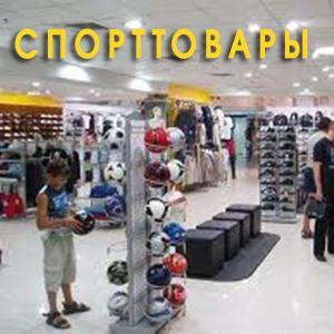 Спортивные магазины Апатитов